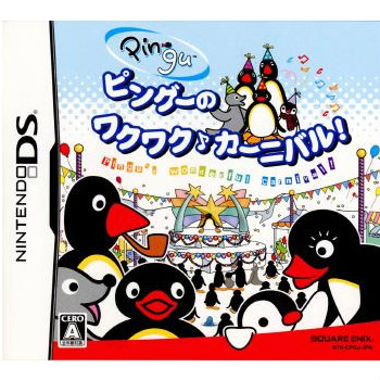 [NDS]ピングーのワクワク♪ カーニバル!