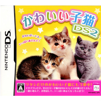 [NDS]かわいい子猫DS2