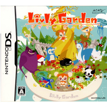 [NDS]リヴリーガーデン(Livly Garden)