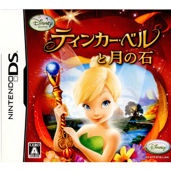 [NDS]ティンカー・ベルと月の石(Tinker Bell and the Lost Treasur