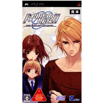 [PSP]Remember11 -the age of infinity-(リメンバー11 ジ エイ