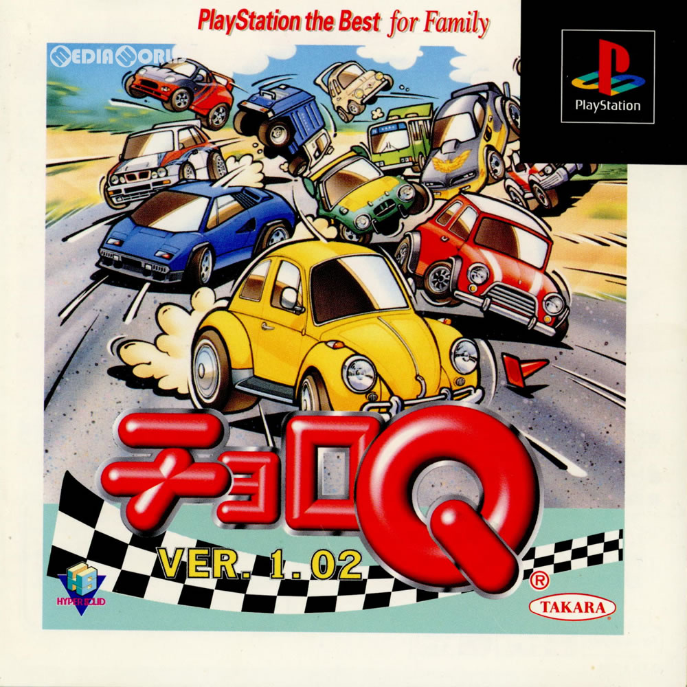 [PS]チョロQ Ver.1.02 PlayStation the Best for Familly(SLPS-91015)
