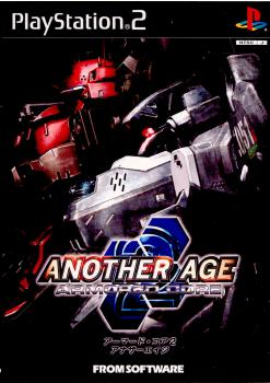 [PS2]ARMORED CORE2 ANOTHER AGE(アーマード・コア2 アナザーエイジ)