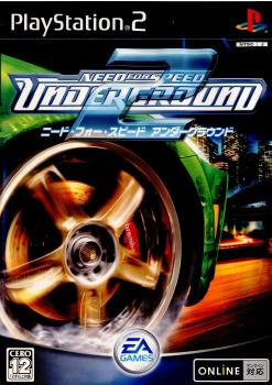 [PS2]Need for Speed: Underground 2(ニード・フォー・スピード アン