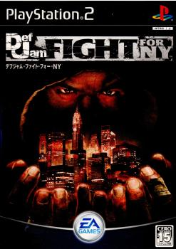 [PS2]DEF JAM FIGHT FOR NY(デフ ジャム ファイトフォーニューヨーク)