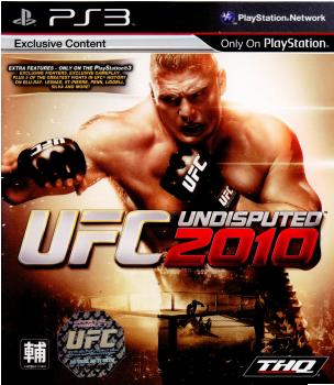 [PS3]UFC Undisputed 2010(UFCアンディスピューテッド2010)(アジア版)