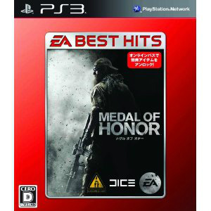 [PS3]EA BEST HITS メダル オブ オナー(Medal of Honor)(BLJM-60344)