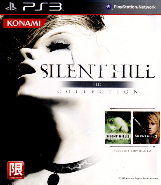 [PS3]SILENT HILL HD COLLECTION(海外版)