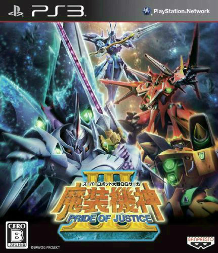 [PS3]スーパーロボット大戦OGサーガ 魔装機神III PRIDE OF JUSTICE