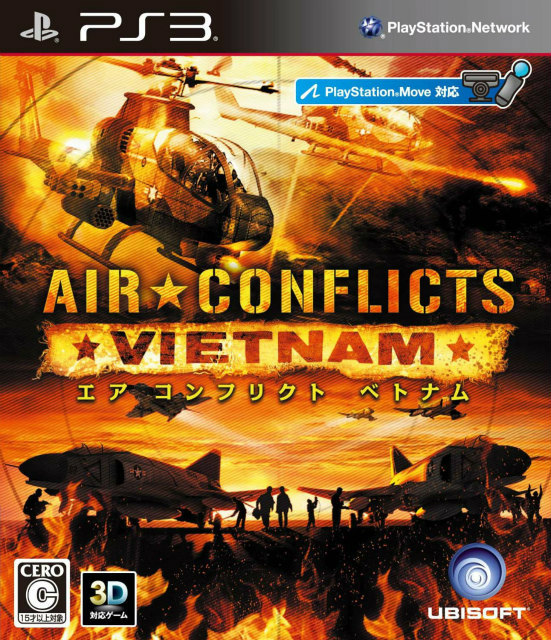 [PS3]エア コンフリクト ベトナム(Air Conflicts: Vietnam)