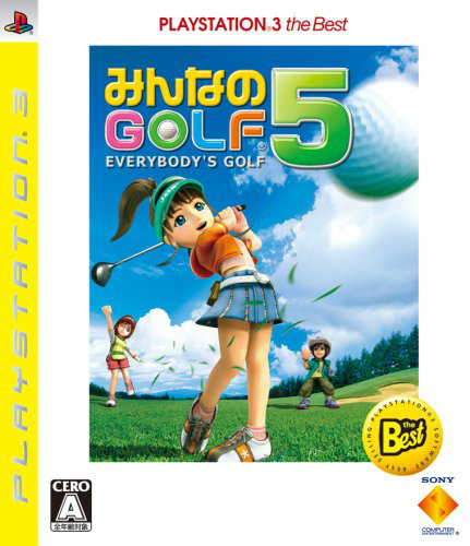 [PS3]みんなのGOLF 5 PLAYSTATION3 the Best(BCJS-70005)