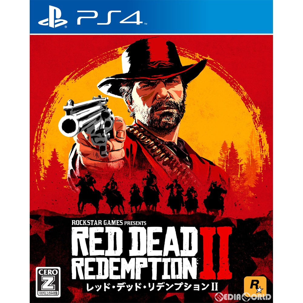 [PS4]レッド・デッド・リデンプション2(Red Dead Redemption 2) 通常版