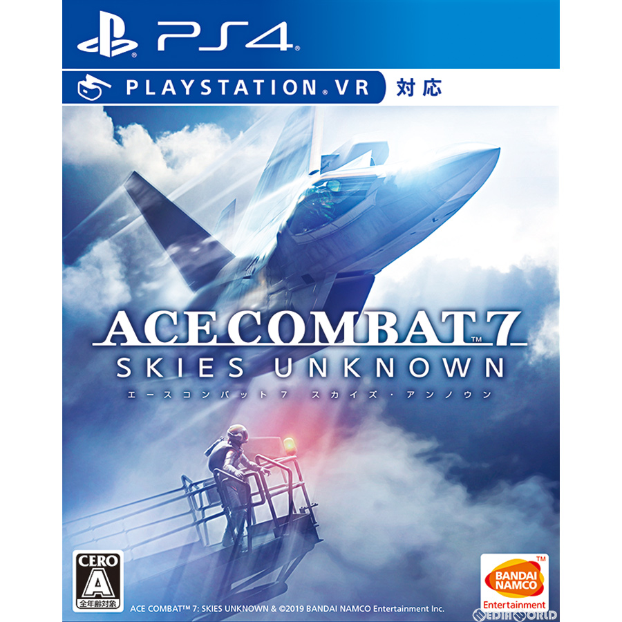 [PS4]ACE COMBAT 7: SKIES UNKNOWN(エースコンバット7 スカイズ・アンノウン) 通常版