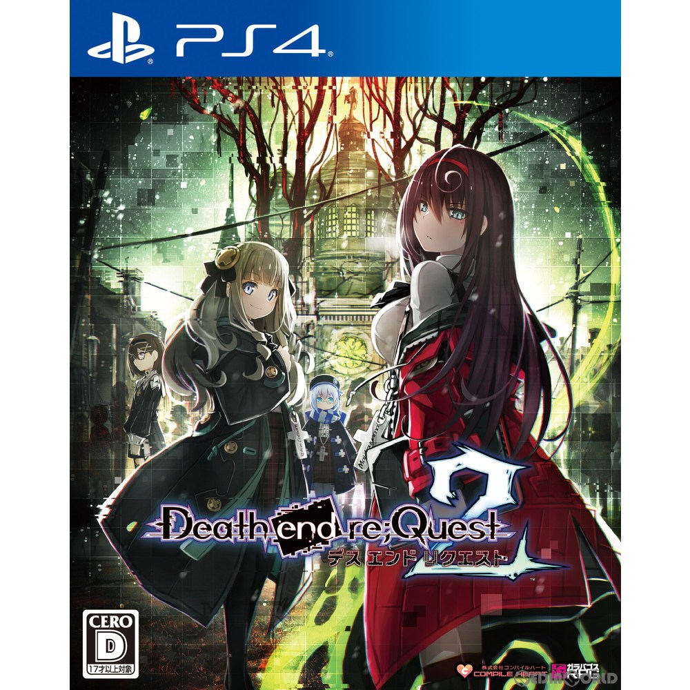 [PS4]Death end re;Quest2(デスエンドリクエスト2) 通常版