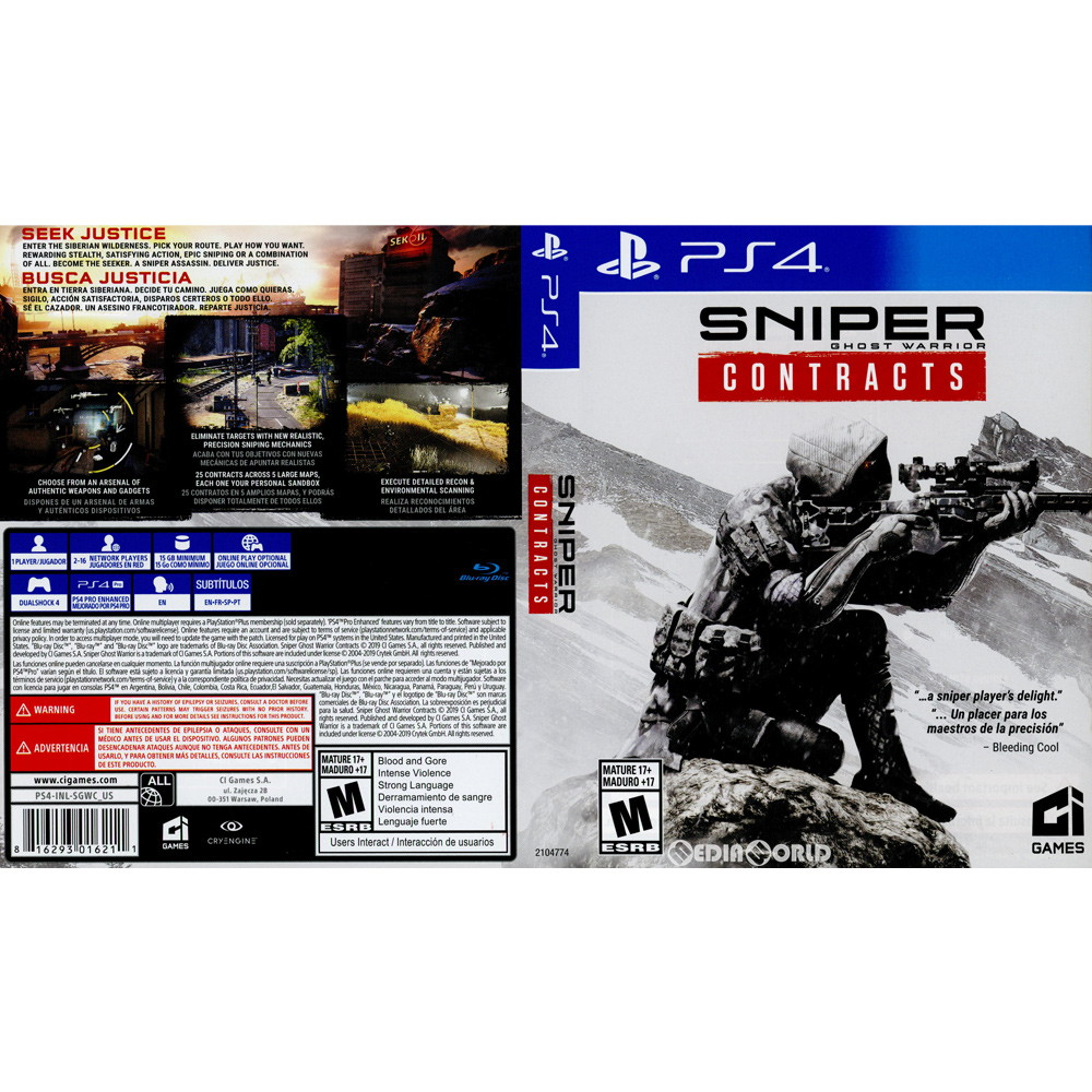 [PS4]SNIPER GHOST WARRIOR CONTRACTS(スナイパー ゴーストウォリアー コントラクト)(北米版)(2104774)