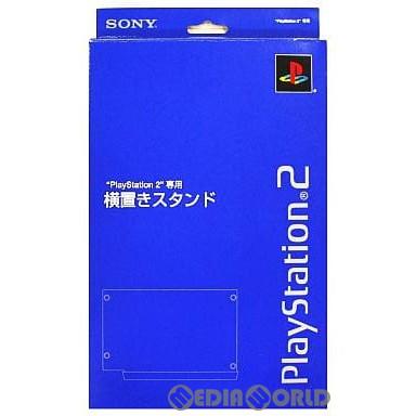 [OPT]横置きスタンド ソニー(PS2)