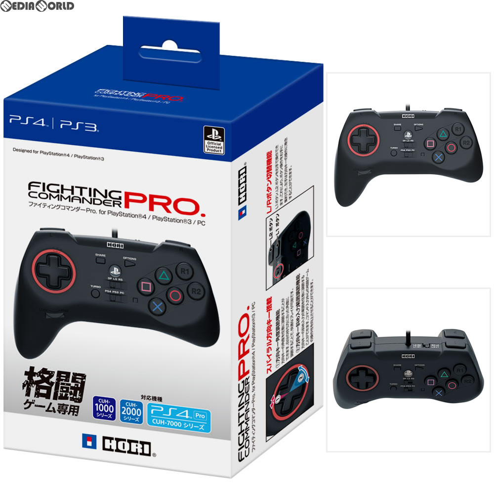 [PS4]ファイティングコマンダーPro(プロ) for PlayStation4/PlayStation3/PC HORI(PS4-070)